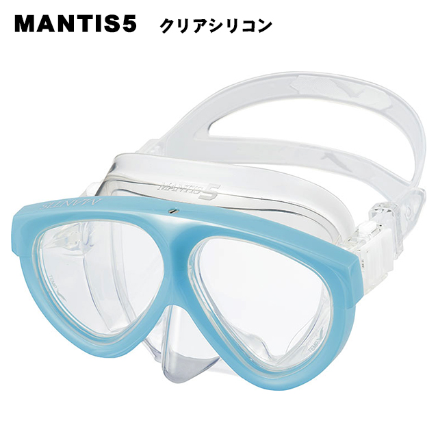 【GULL】マンティス5 クリアシリコン