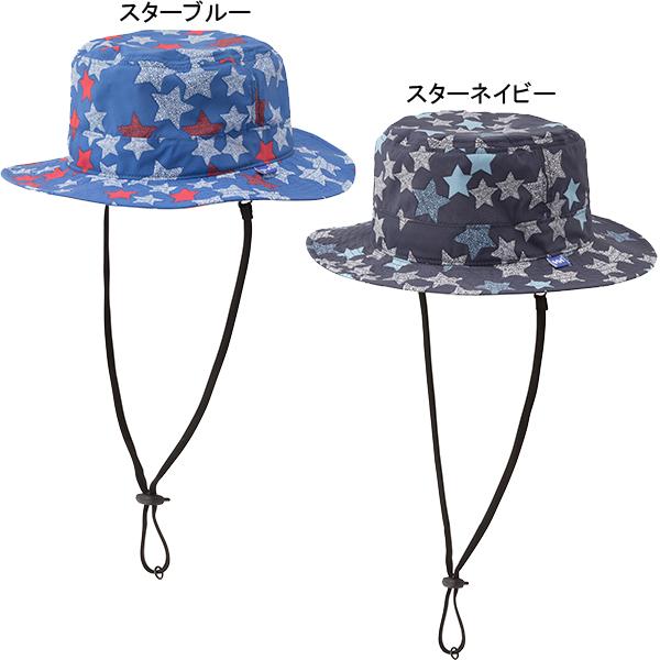 【HELLY HANSEN】キッズ ライトトレッカーハット(HCJ91401)