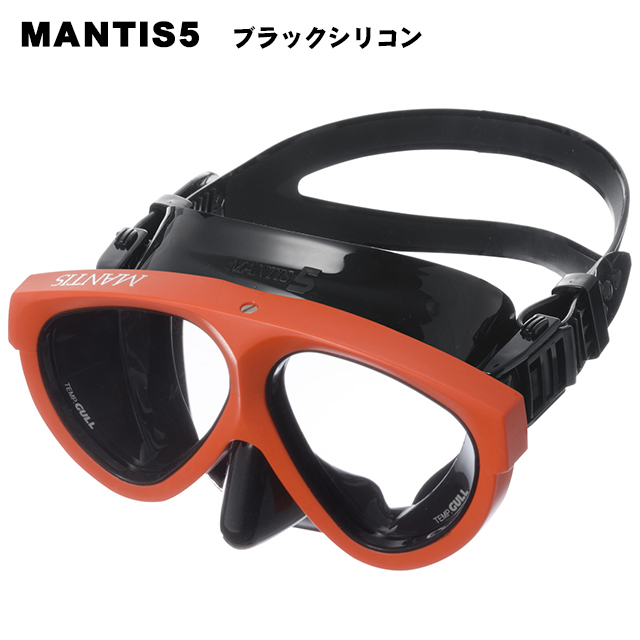 【GULL】マンティス5 ブラックシリコン