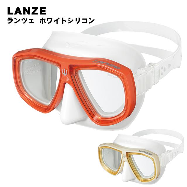【GULL】ランツェ  ホワイトシリコン