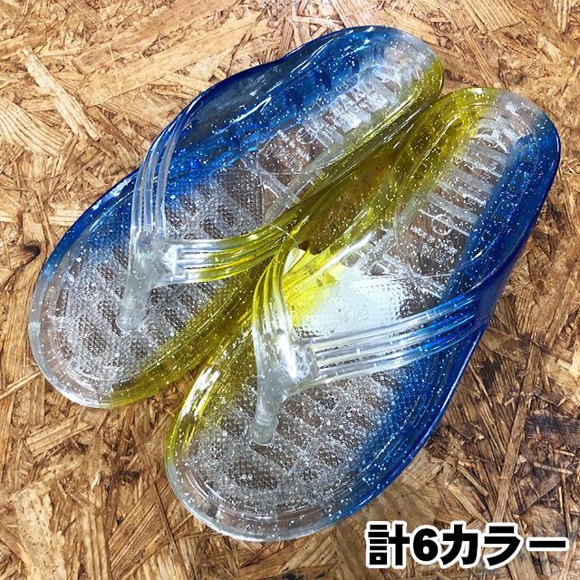 【ギョサン】手染めメンズLサイズ(約24.5-26cm)