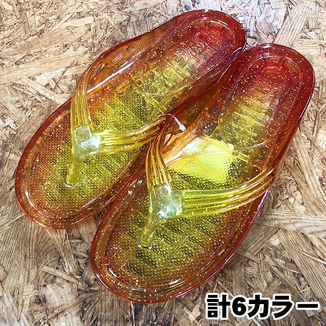 【ギョサン】手染めメンズLLサイズ(約25.5-27cm)