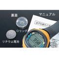 【SUUNTO】モスキート用電池交換セット