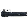 TOVATECフュージョンライト400