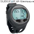 【サブギア】XP-10