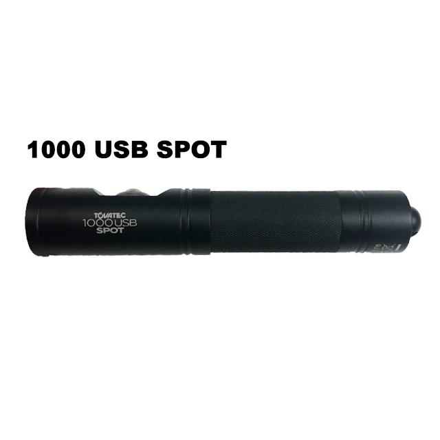 【TOVATEC】防水USBスポットライト1000