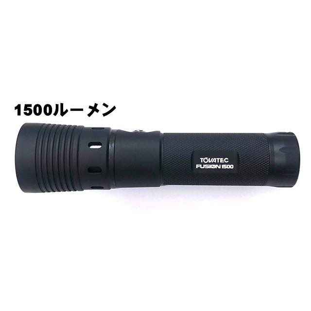 【TOVATEC】防水フュージョンビデオフラッシュライト1500
