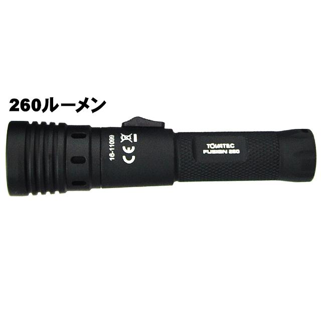 【TOVATEC】防水フュージョンビデオフラッシュライト260