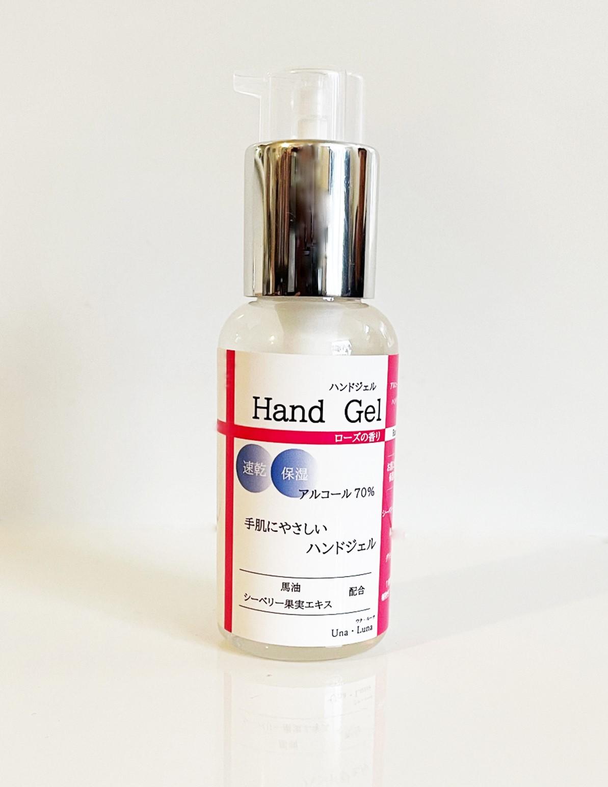 シーベリーハンドジェルR(ローズの香り)70g