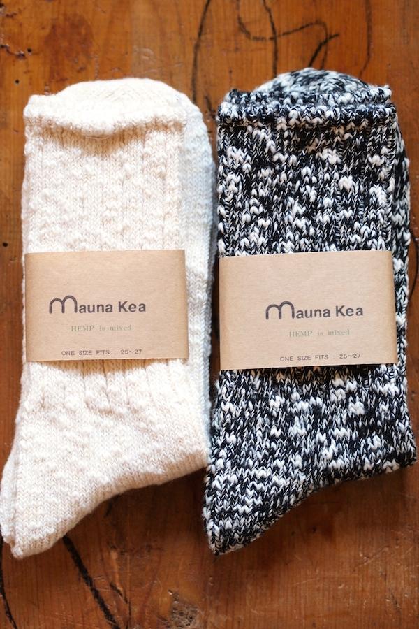 Mauna Kea スラブネップSOX-1