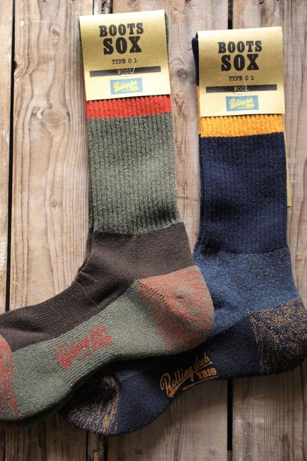 Rolling dub TRIO, Wool Boots Sox-1