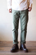 WORKERS MIL Trousers Slim Fit Reversed Sateen OD-1