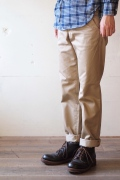 Workers Officer Trousers, Slim Tapered Chino, Khaki-1