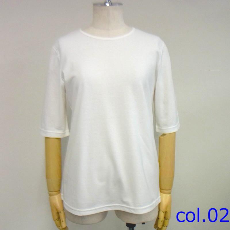 【スカイコット】丸首5分袖Tシャツ【M・L展開】【10701】