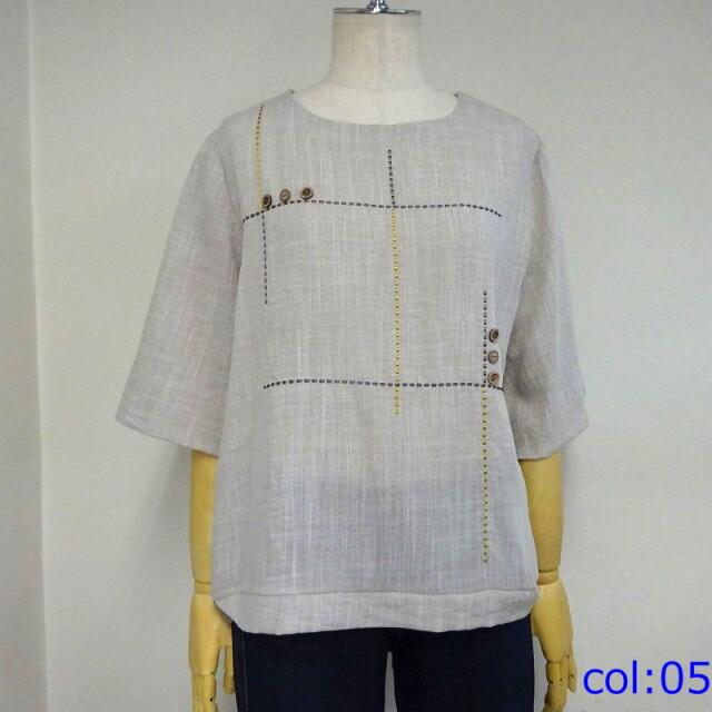 【50%off】レーヨン麻クロス刺繍ブラウス【52521a】