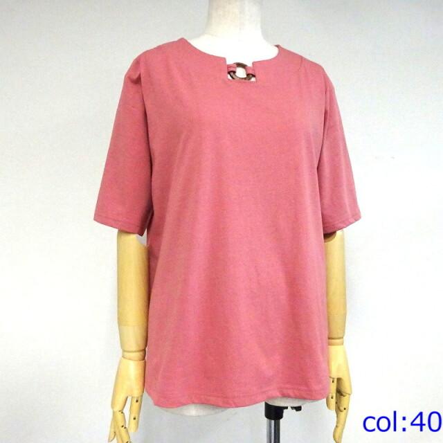 【50%off】ウッドリング5分袖Tシャツ【54305a】