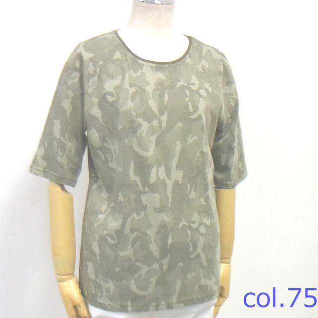 【50%off】カモフラージュ柄5分袖Tシャツ【54330】