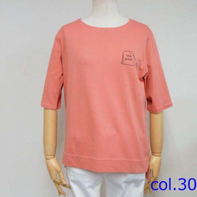 【50%off】TEAパックプリントTシャツ【54467】