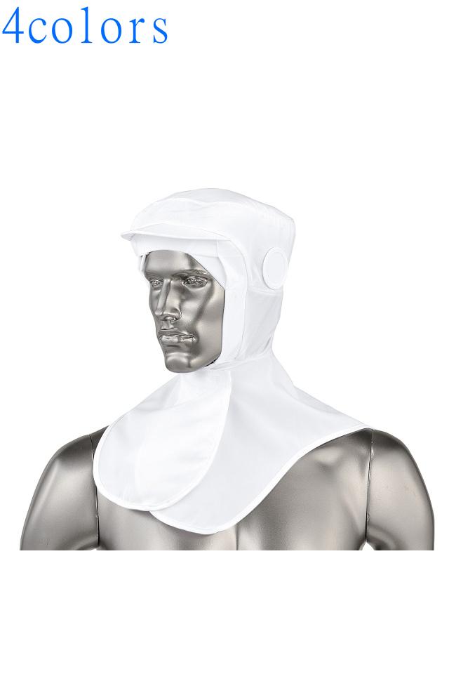 超涼しい食品白衣