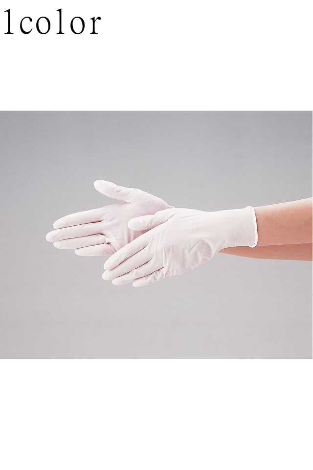 エブノニトリル手袋531532533534