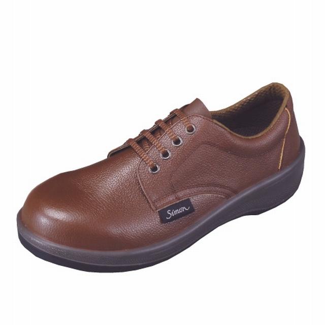 シモン7511茶色安全靴