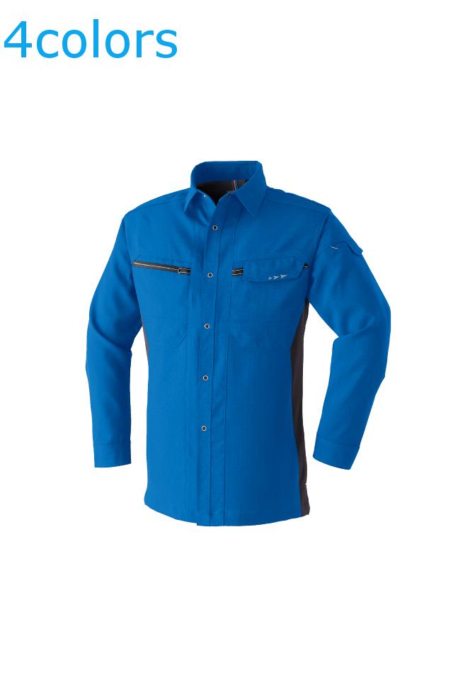 8304長袖シャツ