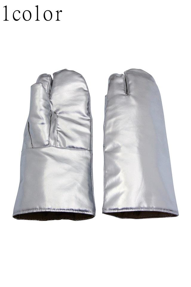 防炎二重アルミ3本指手袋