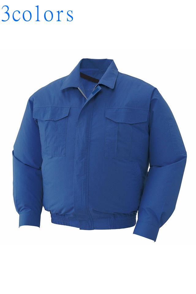 KU90550綿作業服