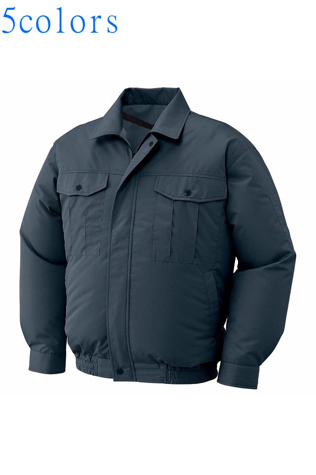 UVカット空調服
