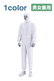 フード付き白衣ツナギ