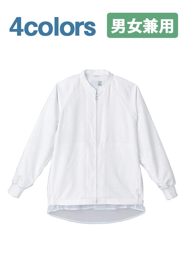 人気食品工場白衣
