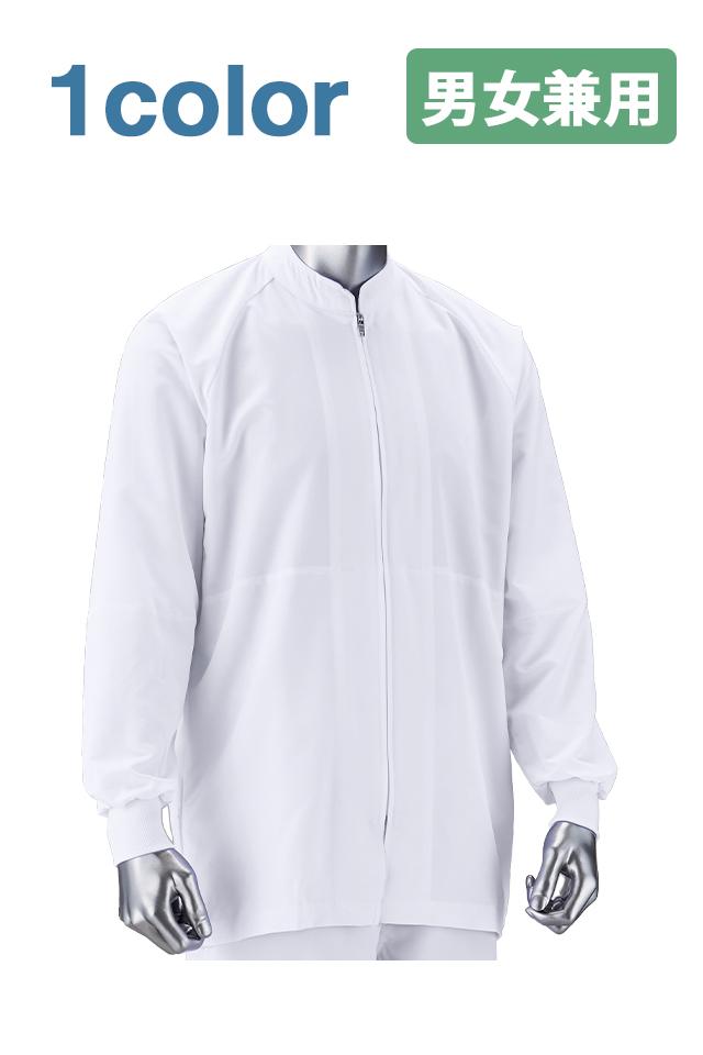 お尻が隠れる長い白衣