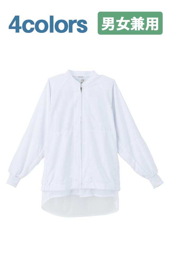 HACCP白衣