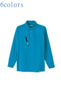 超冷感長袖ポロシャツ