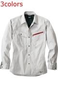 人気のかっこいい作業服長袖シャツ通販
