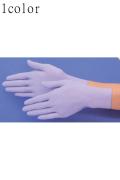 エブノ病院用ニトリル手袋