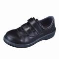simon革安全靴マジック短靴