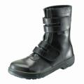 8538安全靴