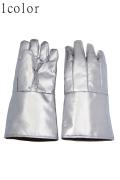 防炎2重アルミ手袋5本指