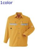高視認性長袖シャツ