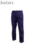 ENISO11611準拠防炎作業ズボン