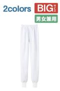 5L6L白衣