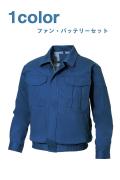 KU90600厚地空調服
