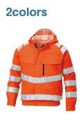 ISO20471空調服