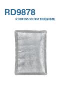 空調服保冷剤