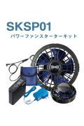 SKSP01