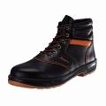 高級安全靴