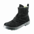 溶接専用安全靴