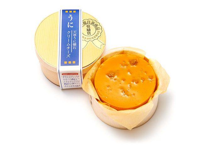 うにクリームチーズ