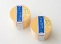 まったく新しいうにの楽しみ方 うにクリームチーズ120g2個